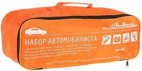 """Сумка """"набор автомобилиста"""" AZ-01-004, оранжевая"""