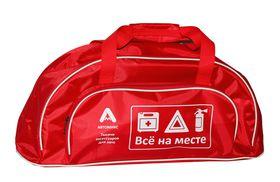 """Сумка """"набор автомобилиста"""" AZ-01-001, размеры 52х23х17(см), красная"""