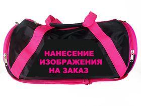 """Сумка """"СПОРТ""""(круглая) для художественной гимнастики и танцев на заказ"""