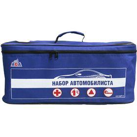 "Сумка ""набор автомобилиста"" AZ-01-003, синяя"