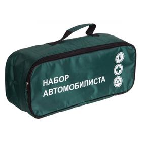 """Сумка """"набор автомобилиста"""" AZ-01-004, зеленая"""