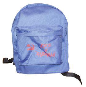 Рюкзак контейнер синий