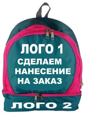 Рюкзак для гимнастики AZ-07-001, морская волна