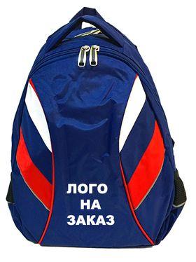 Рюкзак для гимнастики AZ-07-006, тёмно-синий лого