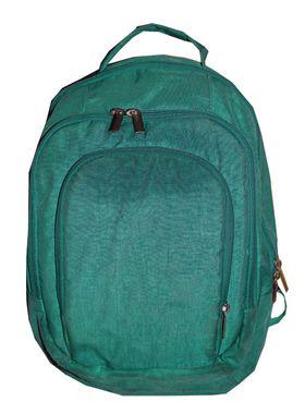 Рюкзак А45 зеленый