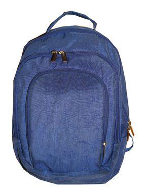 Рюкзак А45 синий