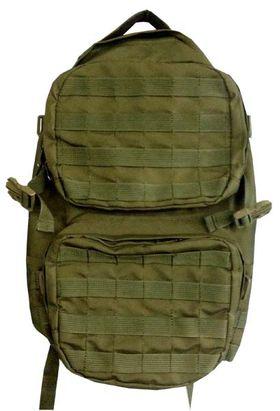 Рюкзак военный для ВС